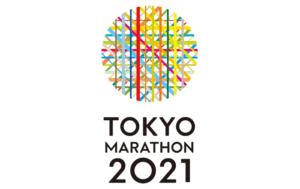 Logo du marathon de Tokyo 2021